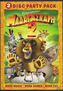 Madagascari 2