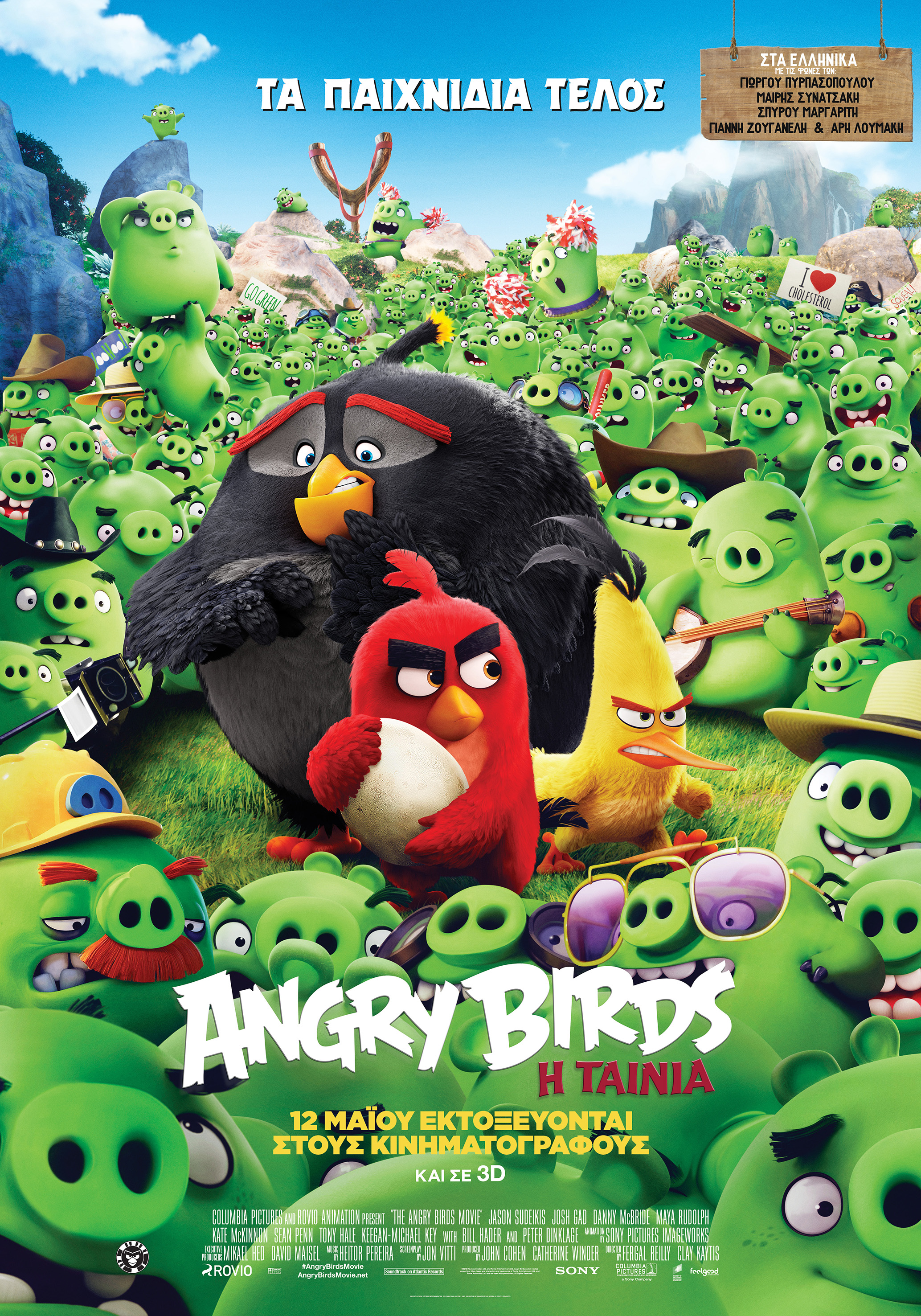 Angry Birds στα Ελληνικά | Angry Birds online greek audio